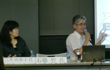 ゲストの三木由紀子さんと石橋哲さん