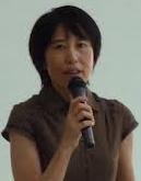 師岡康子さんチラシ写真