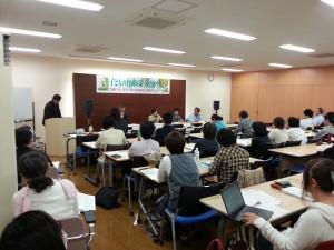 SJF2013助成先_子どもの貧困