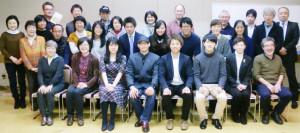 SJF助成発表フォーラム20160118全体写真