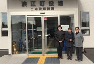 OurPlanet-TV 浪江町健康保健課 保健課長以下3名ヒヤリング1(2016年1月8日~9日)