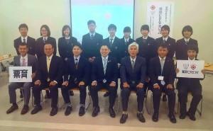 ぼくいち 日南市1期票育CREWと日南市×日南学園×僕らの一歩が日本を変える。の業務提携式の様子2
