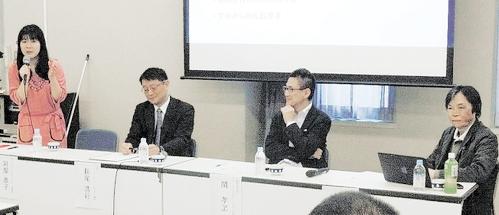 WorldOpenHeart 2015年3月に仙台市内で開催したシンポジウム「加害者家族の子どもたちの支援」でWOHスタッフが報告する様子 SJF4