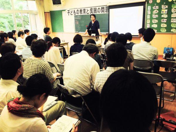 移住連 全国フォーラム分科会で子どもの進学問題を議論する様子 SJF3