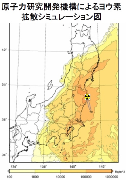 崎山さん講演資料 図1